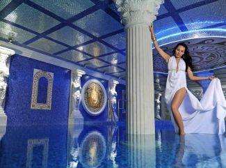Kúpele Rajecké Teplice ponúkajú do konca marca zimné zľavy až do 25%